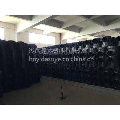 中方PE塑料检查井/塑料排水井厂家易达塑业产品齐全