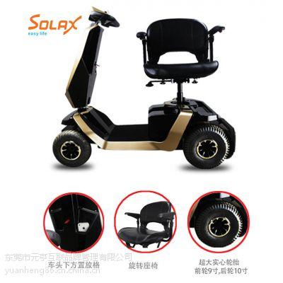 北京老年代步车高品质产品工厂直销