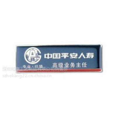 深圳定做五金胸牌厂家,找做五金胸牌便宜工厂,专业生产金属工艺品厂