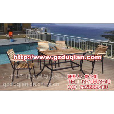 贵溪户外家具,铝架户外阳台高端塑木家具庭院花园桌椅室内外防腐木休闲餐桌组合