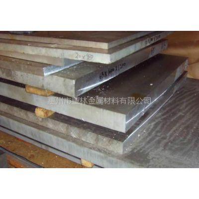 供应L53451 L53452耐候钢