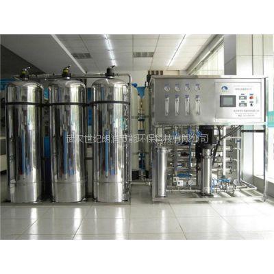 供应武汉矿泉水设备|矿泉水生产设备