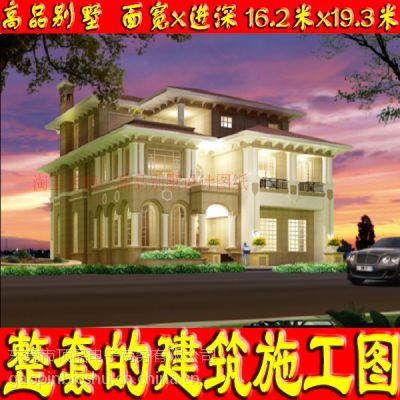 经典简约四层砖混农村房屋设计图16.2x19.3米