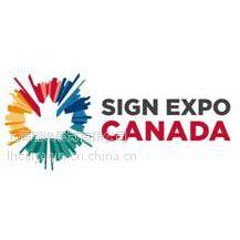 2019年加拿大国际广告标识展览会