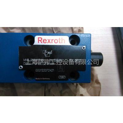 供应力士乐R901000848 DBET-6X/350G24K4V 特价供应