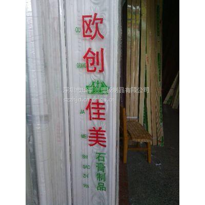 石膏线袋 木线条袋 装饰线条热收缩膜 印刷加工 可定做 彰虹厂家直销