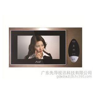 供应AVC先导视讯7寸彩色可视室内机楼宇对讲十大品牌