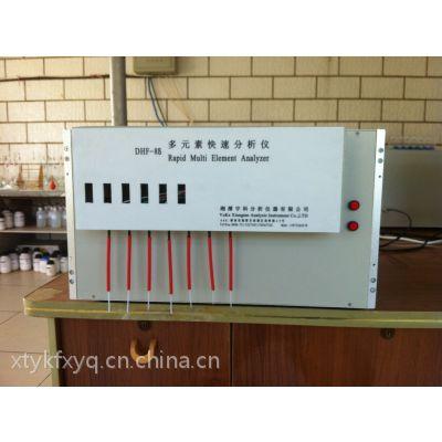 供应DHF83陶瓷材料分析仪  湘潭宇科分析仪器