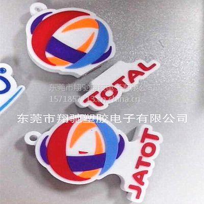翔驰供应PVC软胶钥匙扣 广告促销礼品滴胶锁匙链 可来图开模定制keychain