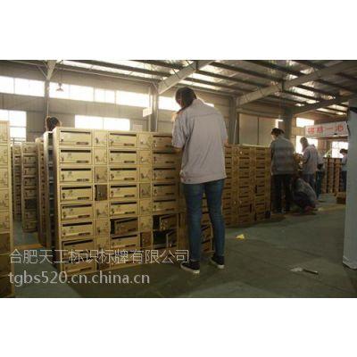 信报箱多少钱一平米|湖南信报箱|合肥天工(在线咨询)