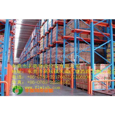 丰菱货架批发厂商(在线咨询)|货架|小型货架