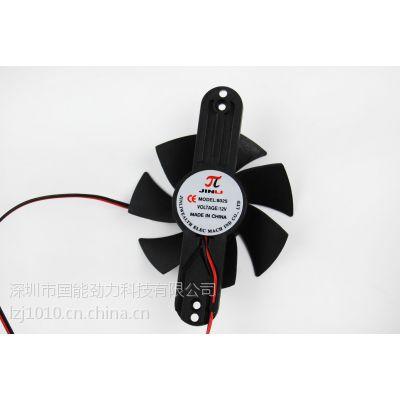 8025散热支架风扇 含油风扇 静音散热风扇 厂家直销