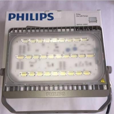 飞利浦BVP161 LED85/WW 100W泛光灯