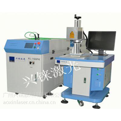 厂家供应XL-300Fk电池盖帽振镜扫描激光点焊机