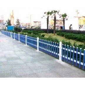 供应鸿宇筛网 PVC变压器防护栏