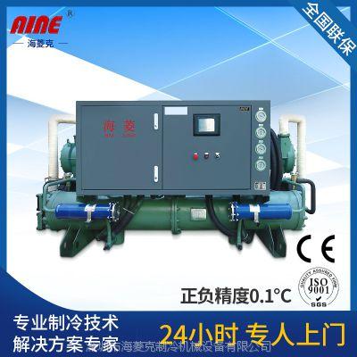 海菱克制冷设备螺杆式冷水机组选型