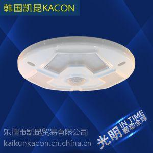 供应瑞和 4W人体感应吸顶灯 白光声控光控 客厅卫生间阳台 圆形灯节能