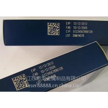 供应PCB线路板激光打标机 江苏标龙激光厂家直销
