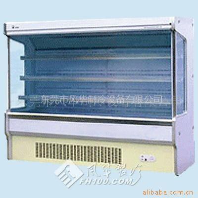 供应广东莞风幕柜 商场冷藏柜 商场展示柜 冷风柜机