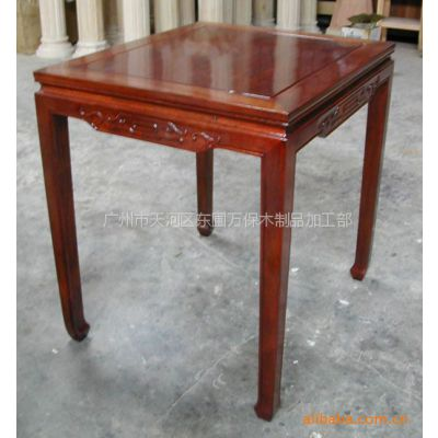 【特别推荐】供应红木桌子 高档家具生产加工(图)