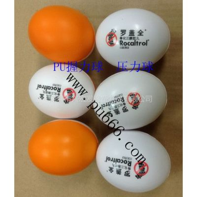 供应聚胺酯发泡球 自结皮PU球 彩色双面PU球