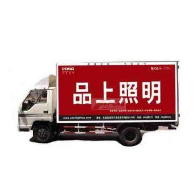 供应南海车身广告工程制作