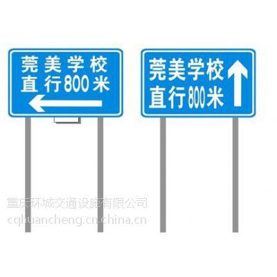 云南交通安全标志 标识 标牌安装施工单位