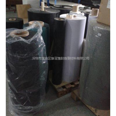 供应PVC卷材