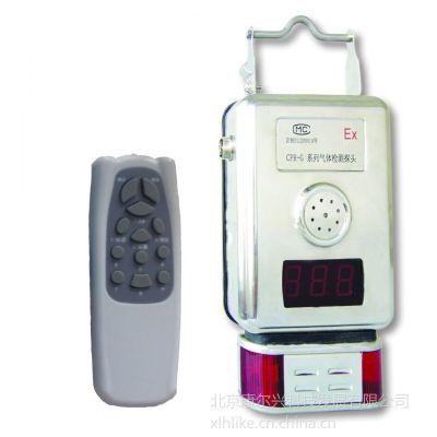 供应壁挂式在线可燃气体检测探头 在线可燃气体报警器