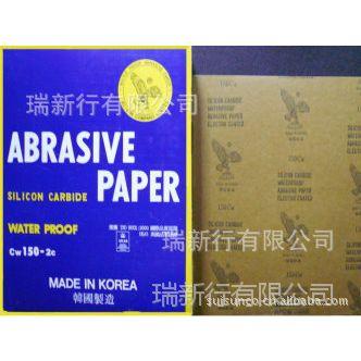 供应正牌韩国鹰牌砂纸 、研磨纸, 4S专门使用砂纸
