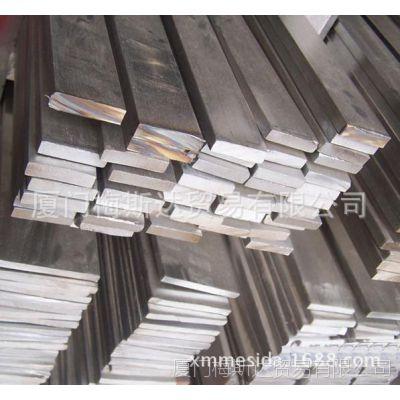 专业代理S20C日本进口冷拉钢 S20C六角钢 附带材质证明