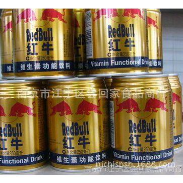 红牛维素功能饮料维他命饮料 1件=250ml*24瓶