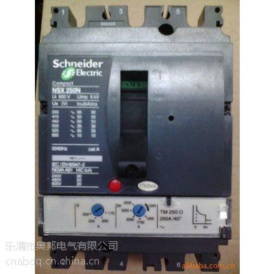 施耐德NS800H MIC2.0 800A 3P系列塑壳断路器