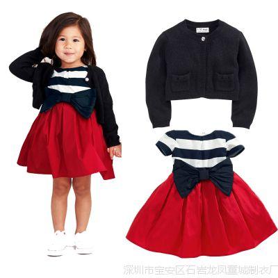 厂家直销 220629秋款女童蝴蝶结条纹连衣裙+外套长袖套装批40*5