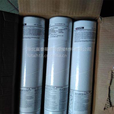 四川省总代理价格优惠ER307不锈钢焊丝