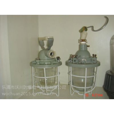 供应BRE8679防爆灯 免维护LED节能灯 管吊式安装报价
