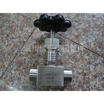 供应发电厂用承插焊高温高压截止阀J61W-320P,J63W-320P ¢14