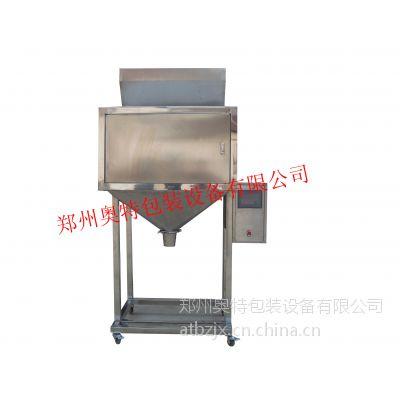 厂家直销 AT-2DC-6K 小颗粒物料灌装机 (全不锈钢 )