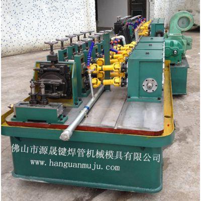 不锈钢焊管设备厂家定做 全自动制管机