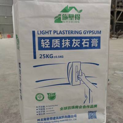 packing fertilizers, synthetic materials, food, sa