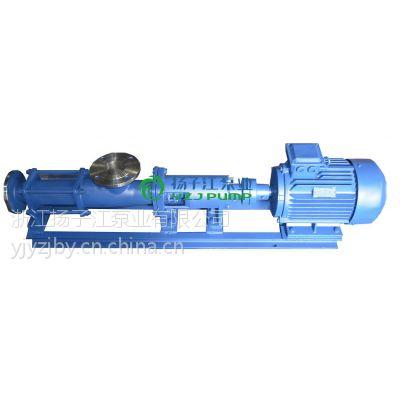 G50-2单螺杆泵/食品泵/螺杆泵/高粘度泵/污泥泵/容积泵