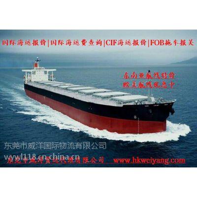 东莞到越南河内散货拼箱到港口国际海运专线|佛山发海运到越南海防港海运报价|越南西贡海运专线运输价格