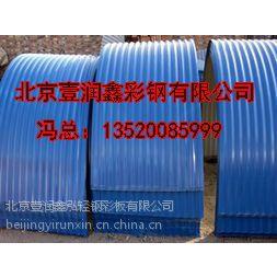 防雨罩量大从优北京供应