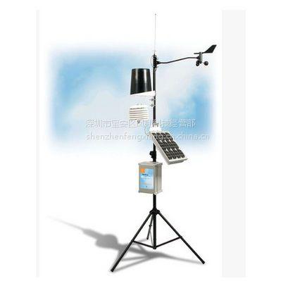 小型气象站 OSEN气象站 便携式气象监测站 配风速风向大气压降雨量光照