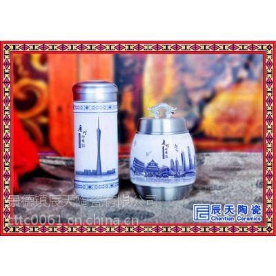 陶瓷三件套办公用品,景德镇陶瓷茶杯厂家