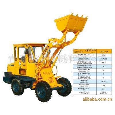 供应小型装载机 轮式装载机 装载机械 低价装载机