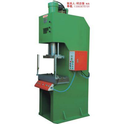 供应落地式油压机,汽车配件铆接设备,液压整形机