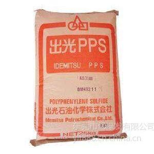 供应防静电聚苯硫醚特种工程塑料