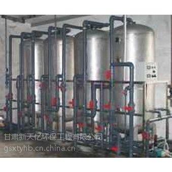 供青海西宁软化水处理设备种类