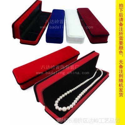 绒布韩版手链包装盒 项链包装盒 高档绒面珠宝盒 项链盒 小吊坠盒